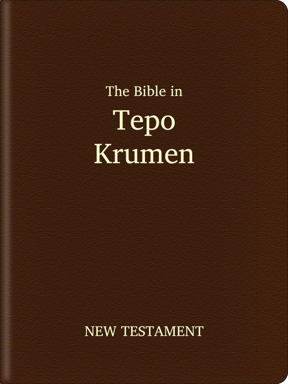 Tepo Krumen Bible - New Testament
