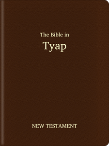 Tyap Bible - New Testament
