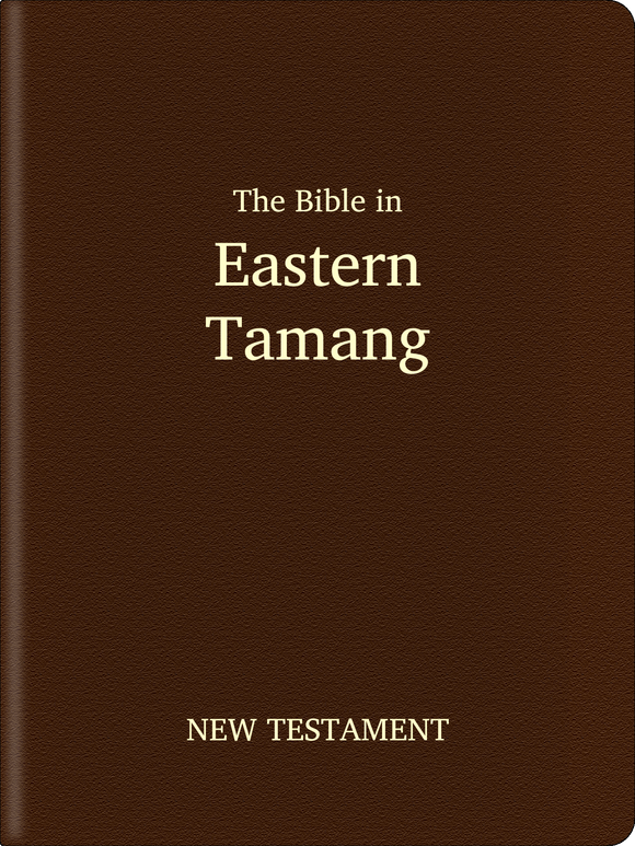 Eastern Tamang Bible - New Testament