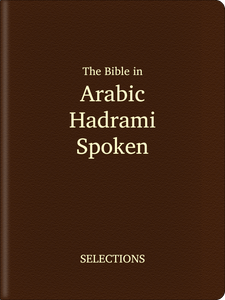 Arabic, Hadrami Spoken Bible - Selections