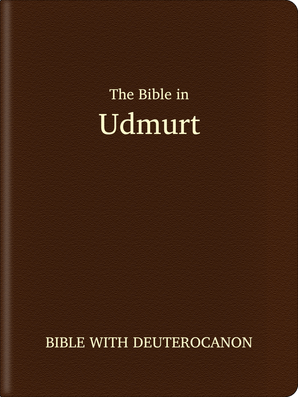 Udmurt Bible - Bible with Deuterocanon