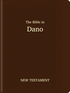 Dano Bible - New Testament