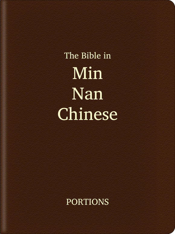 Min Nan Chinese Bible - Portions