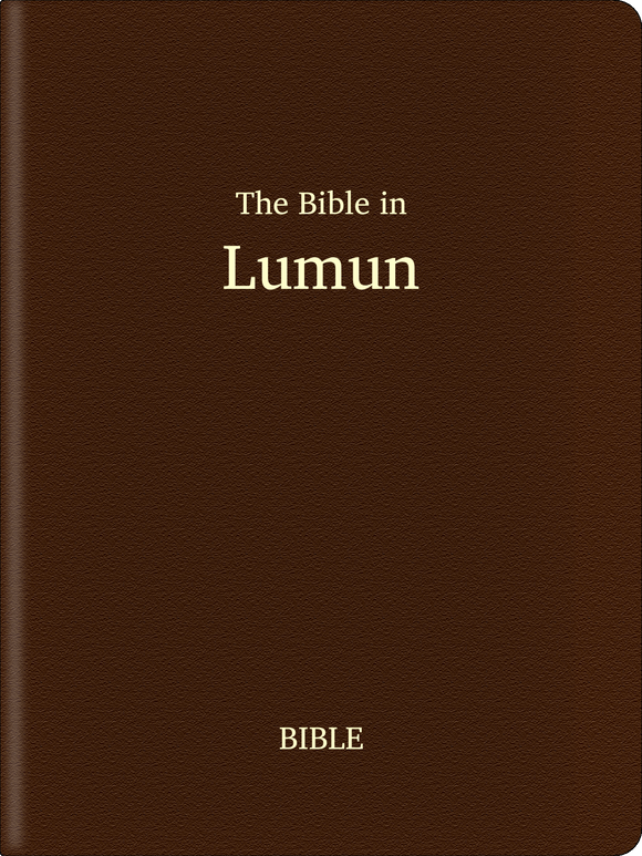 Lumun Bible