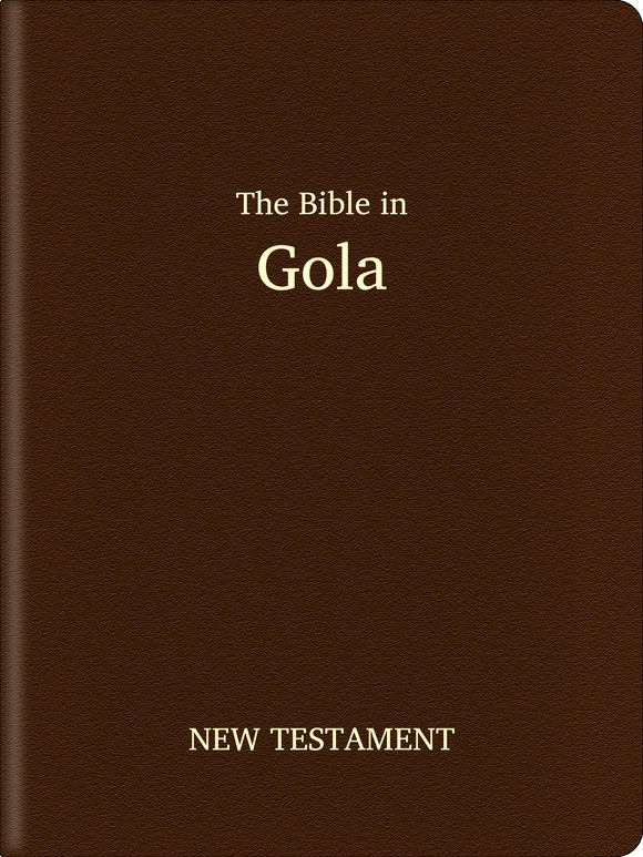Gola Bible - New Testament
