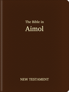 Aimol Bible - New Testament