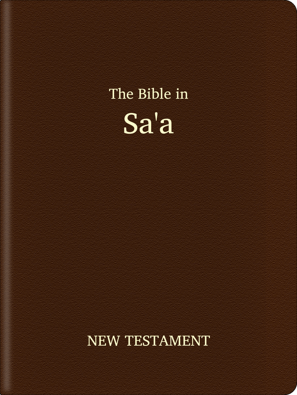 Sa'a (Sa'a) Bible - New Testament