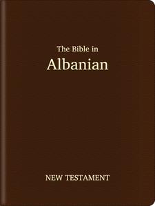 Albanian (shqip) Bible - Bible with Deuterocanon