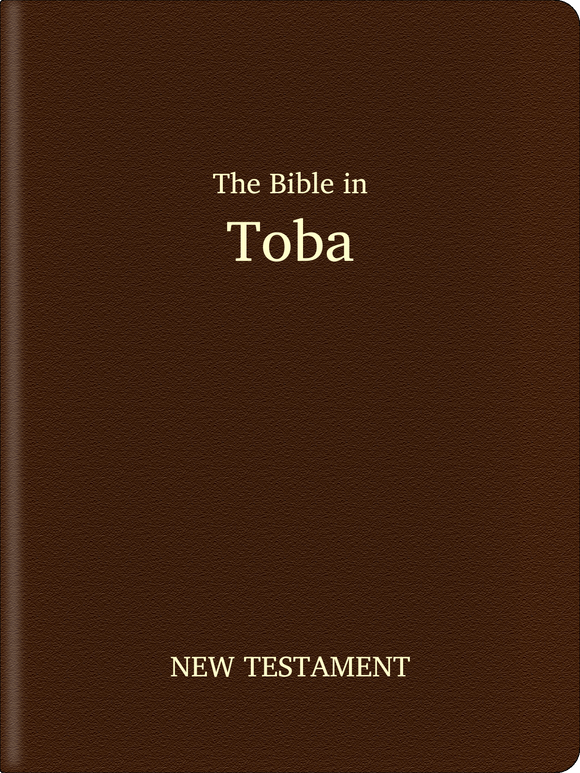 Toba Bible - New Testament