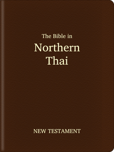 Northern Thai Bible - New Testament