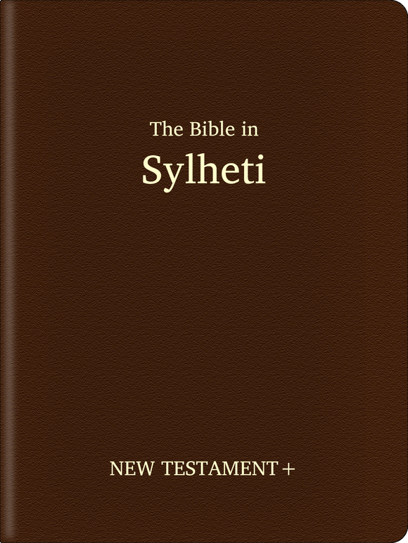 Sylheti Bible - New Testament+