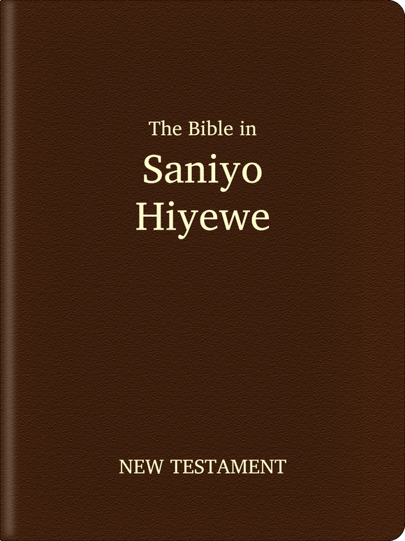 Saniyo-Hiyewe Bible - New Testament