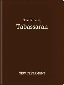Tabassaran Bible - New Testament