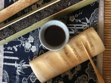 Load image into Gallery viewer, Shou Puerh bamboo