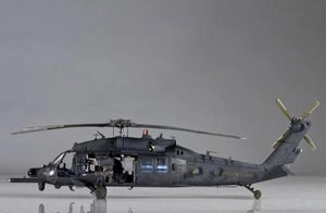Blackhawk RC Helicopter - YIKOBUY