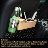 Car Seat Gap Storage Box - YIKOBUY