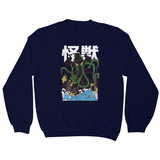 Cthulhu sweatshirt - Make It Print