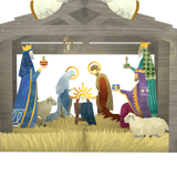 Decorative Nativity Scene                                   pop up card - thumbnail