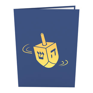 Dreidel Pop up Card