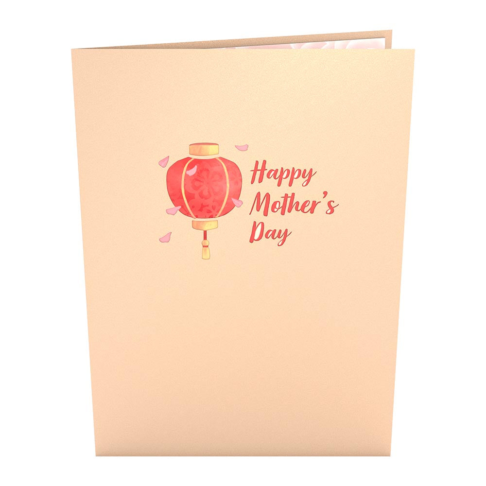 Mother's Day Red Sakura             pop up card