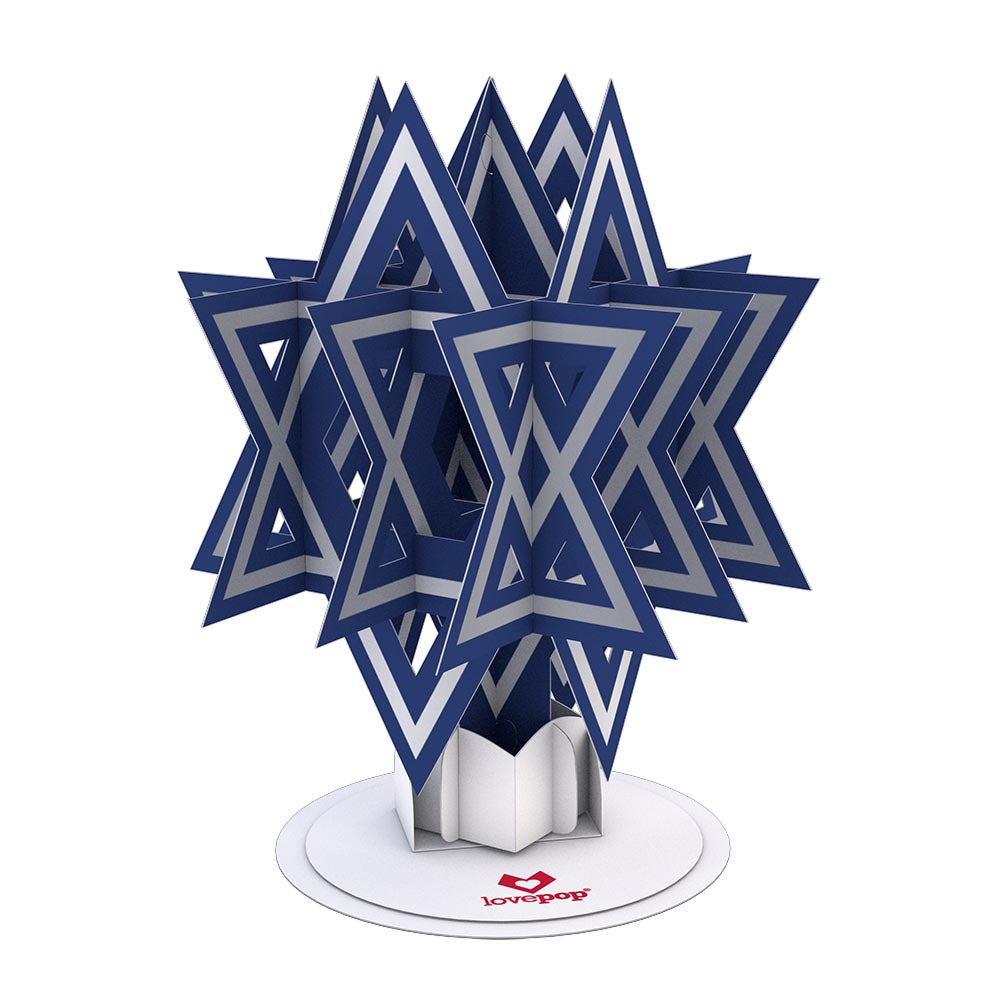 Stickerpop™: Star of David (5-Pack)             pop up card