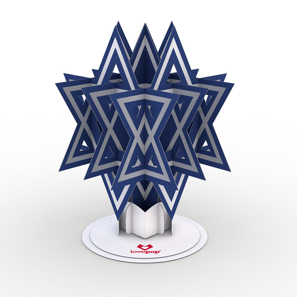 Stickerpop™: Star of David (1-Pack)             pop up card