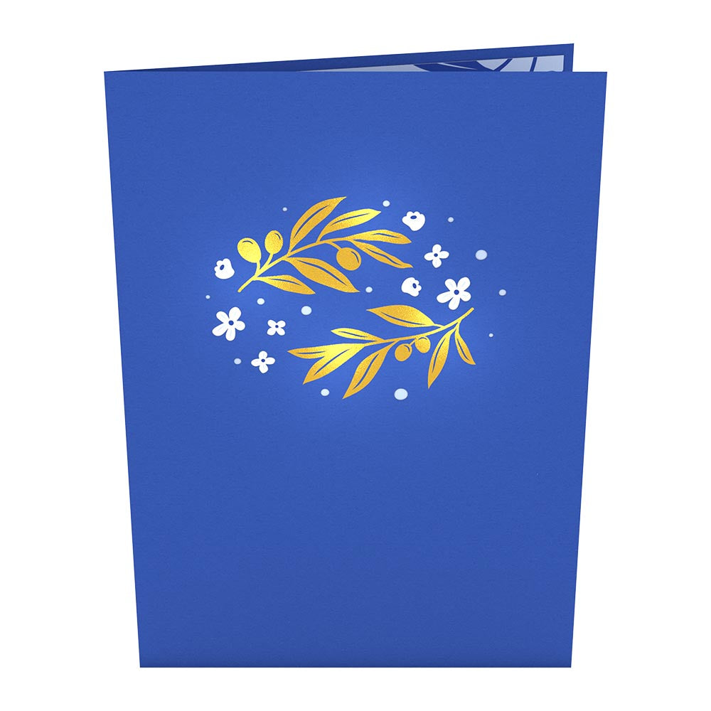 Gold Olive Tree Pop-Up Card