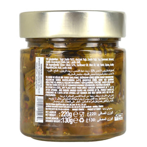 Gurme212 Grilled Green Olives