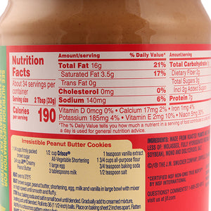 Jif Creamy Peanut Butter - Large 40 Oz.