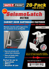 SEISMOLATCH ULTRA: Automatic Cabinet Door Earthquake Latches | 20-Pack