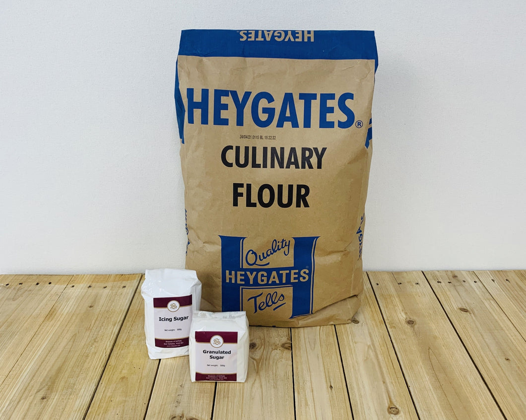 16kg Heygates Plain Flour + Free Granulated and Icing Sugar