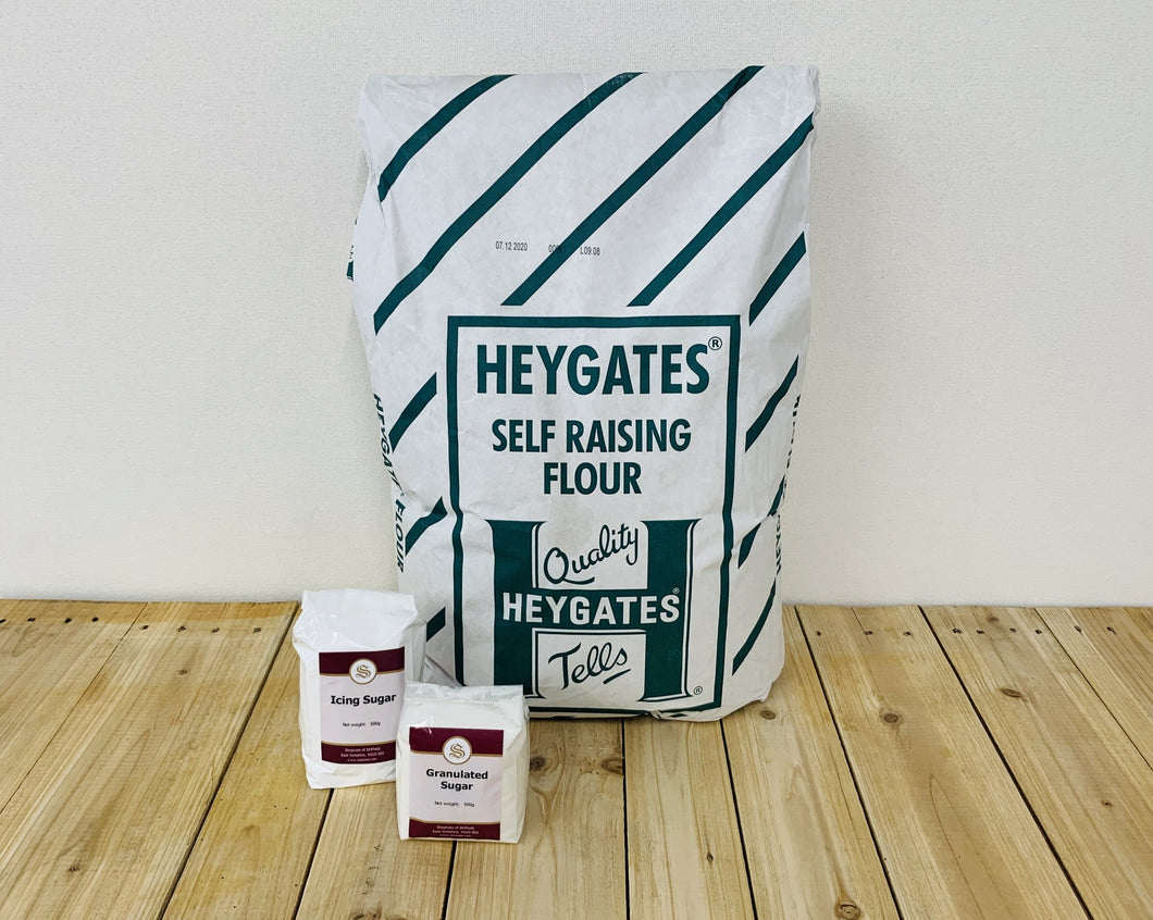 16kg Heygates Self Raising Flour + Free Granulated and Icing Sugar