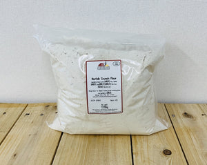 Heygates Norfolk Crunch Granary Flour 1.5kg
