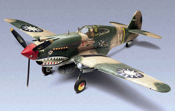 Revell 15209 1/48 P-40B Tiger Shark Model Airplane Kit