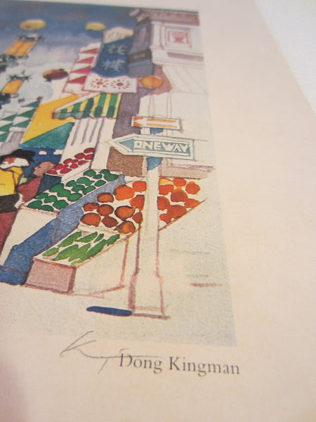 Dong Kingman Chinatown San Francisco Copyright 1979 Benihana Tokyo Inc Lithograph - Designer Unique Finds   - 4