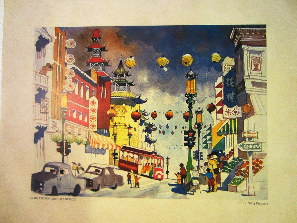 Dong Kingman Chinatown San Francisco Copyright 1979 Benihana Tokyo Inc Lithograph - Designer Unique Finds   - 1