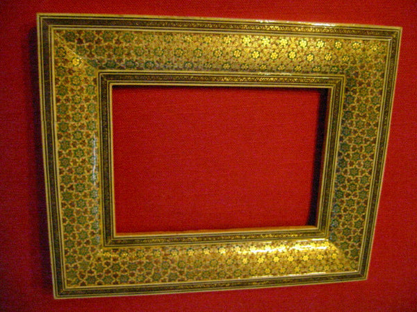 Khatam Persian Art Fine Inlaid Marquetry Wood Frame - Designer Unique Finds