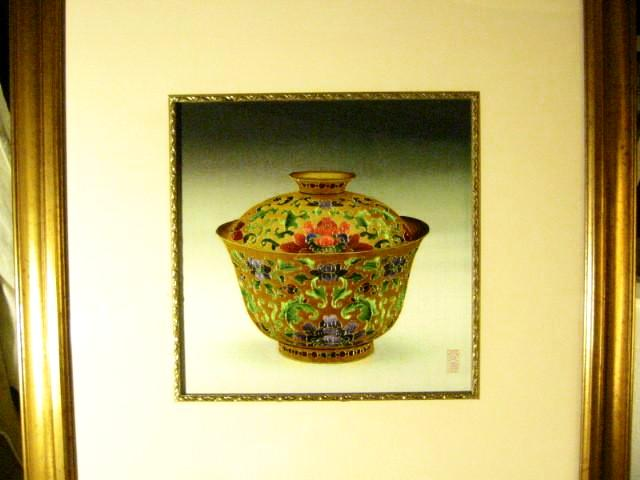 Asian Golden Bowl Embroidered Silk Art Lotus Flowers Signed By Artist - Designer Unique Finds   - 1