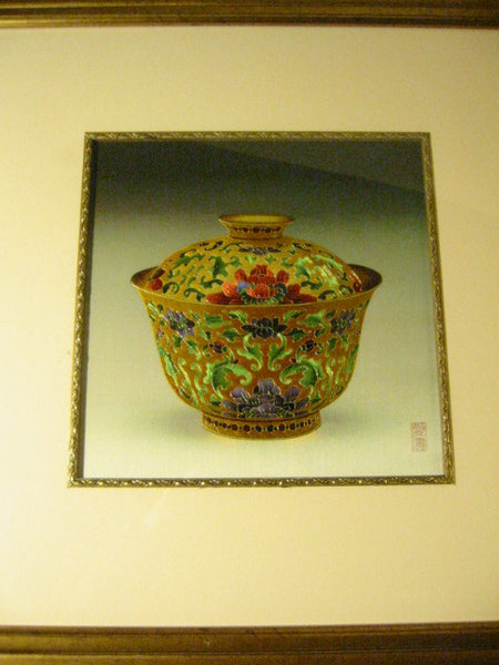 Asian Golden Bowl Embroidered Silk Art Lotus Flowers Signed By Artist - Designer Unique Finds   - 2