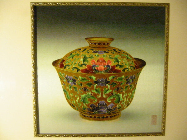 Asian Golden Bowl Embroidered Silk Art Lotus Flowers Signed By Artist - Designer Unique Finds   - 3