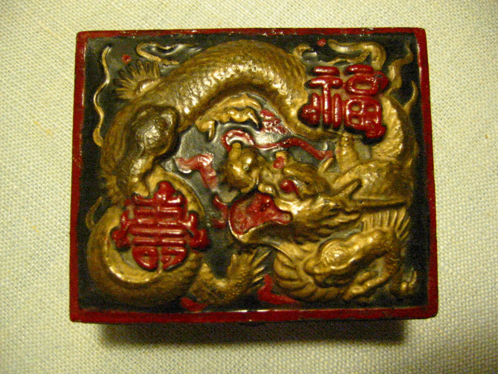 Chinese Dragon Calligraphy Black Metal Art Deco Jewelry Box Red Gilt Decorated - Designer Unique Finds