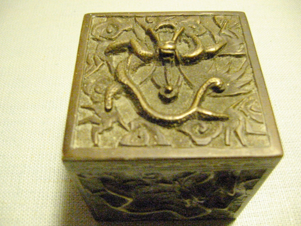 Asian Inkwell Majolica Dragon Art Deco Square Box - Designer Unique Finds   - 1