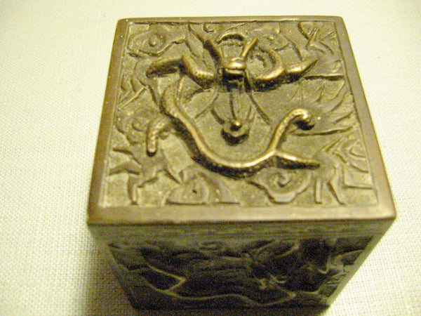 Majolica Unconventional Asian Dragon Decorative Brass Inkwell - Designer Unique Finds