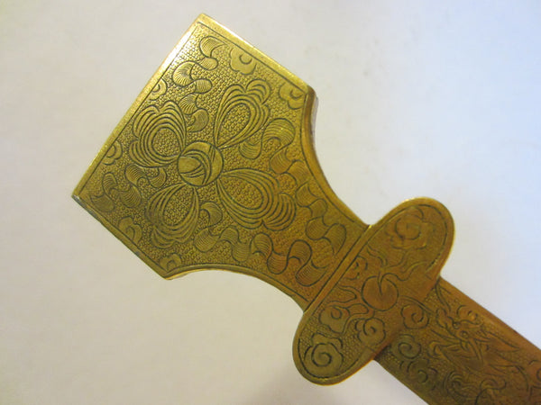 Asian Brass Letter Opener Elaborate Dragons Floral Chasing - Designer Unique Finds   - 6