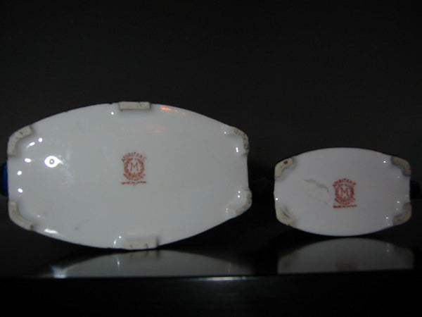 Japan Noritake Luminous Porcelain Sugar Basket Creamer Decorative Lanterns - Designer Unique Finds