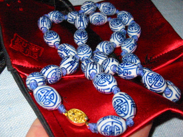 Asian Glass Beads Blue White Hand Knotted Strand Gold Clasp Necklace - Designer Unique Finds   - 2