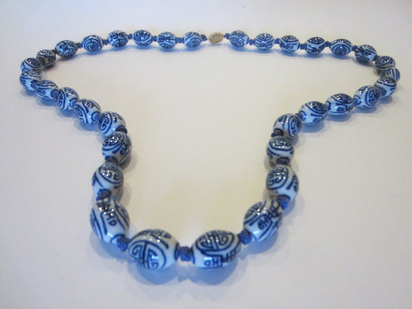Oriental Beaded Blue White Strand Glass Necklace Filigree Gold Clasp - Designer Unique Finds
