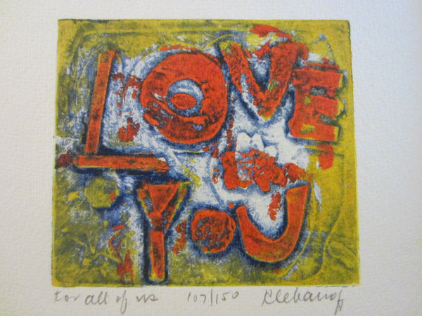 Anita Klebanoff Abstract Graphic Art With Title For All Of US - Designer Unique Finds   - 7