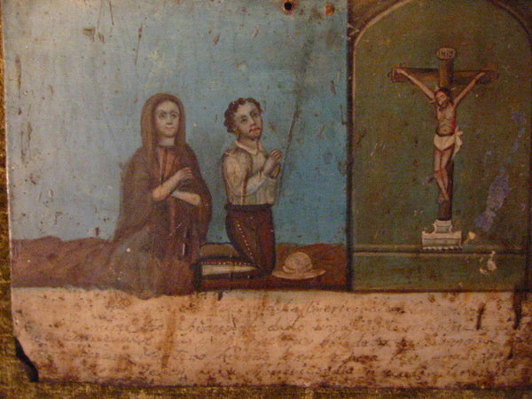 Ex Voto Spanish Tin Colonial Art From 19th Century - Designer Unique Finds   - 3