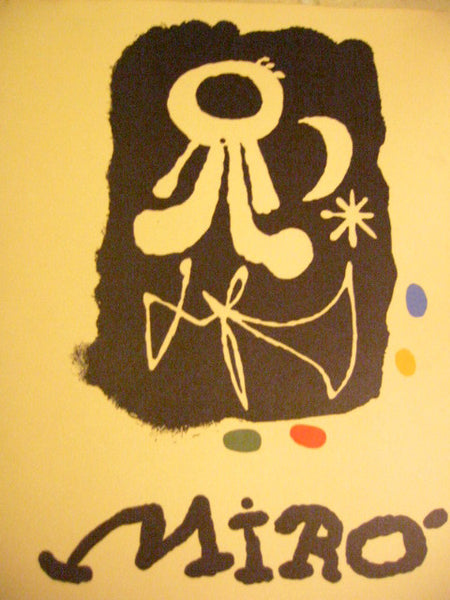 Joan Miro Exhibition Poster Abstract Mid Century Museum Quality - Designer Unique Finds